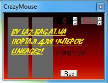 скачать автокликер crazy mouse для windows 7