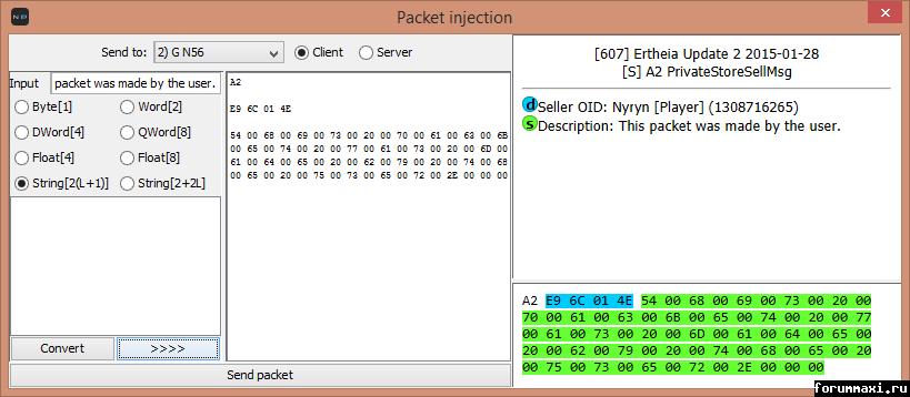 Скачать acp программу для l2